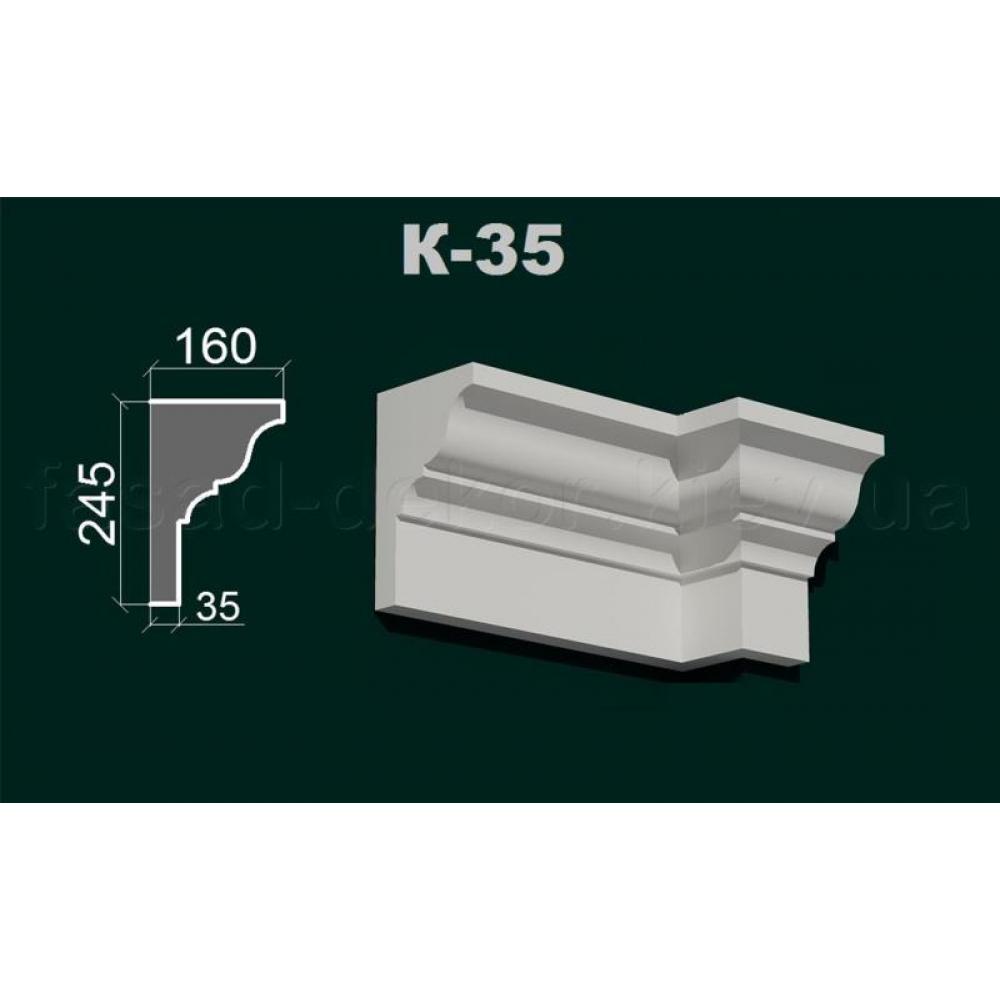 Карниз К-35